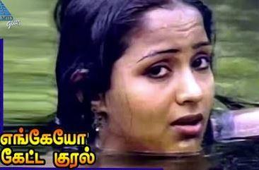 Aathoram Kaathaada Song Lyrics