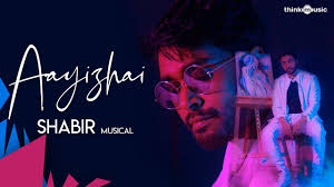 Aayizhai Song Lyrics