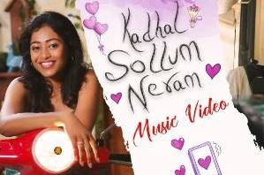 Kadhal Sollum Neram Song Lyrics