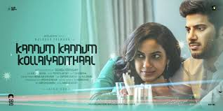Kannum Kannum Kollaiyadithaal Song Lyrics