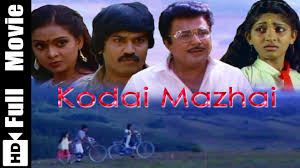 Kodai Mazhai