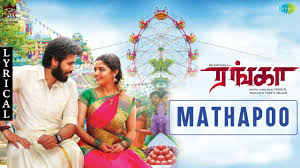 Mathapoo Song Lyrics