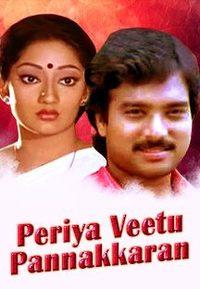 Periya Veetu Pannakkaran