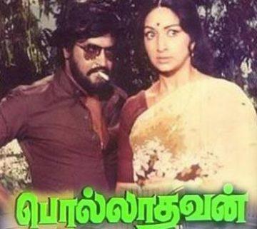 Polladhavan (1980 Film)
