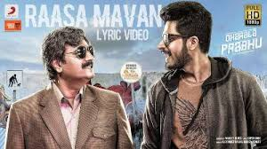 Raasa Mavan Song Lyrics
