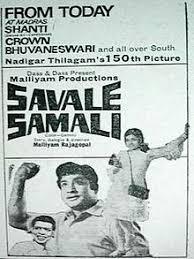 Savaale Samali