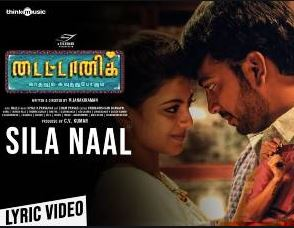Sila Naal Song Lyrics