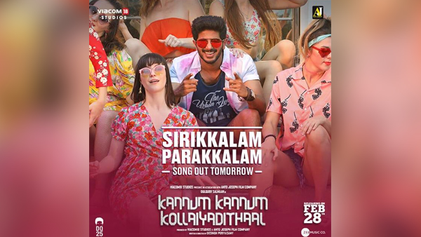 Sirikkalam Parakkalam Song Lyrics
