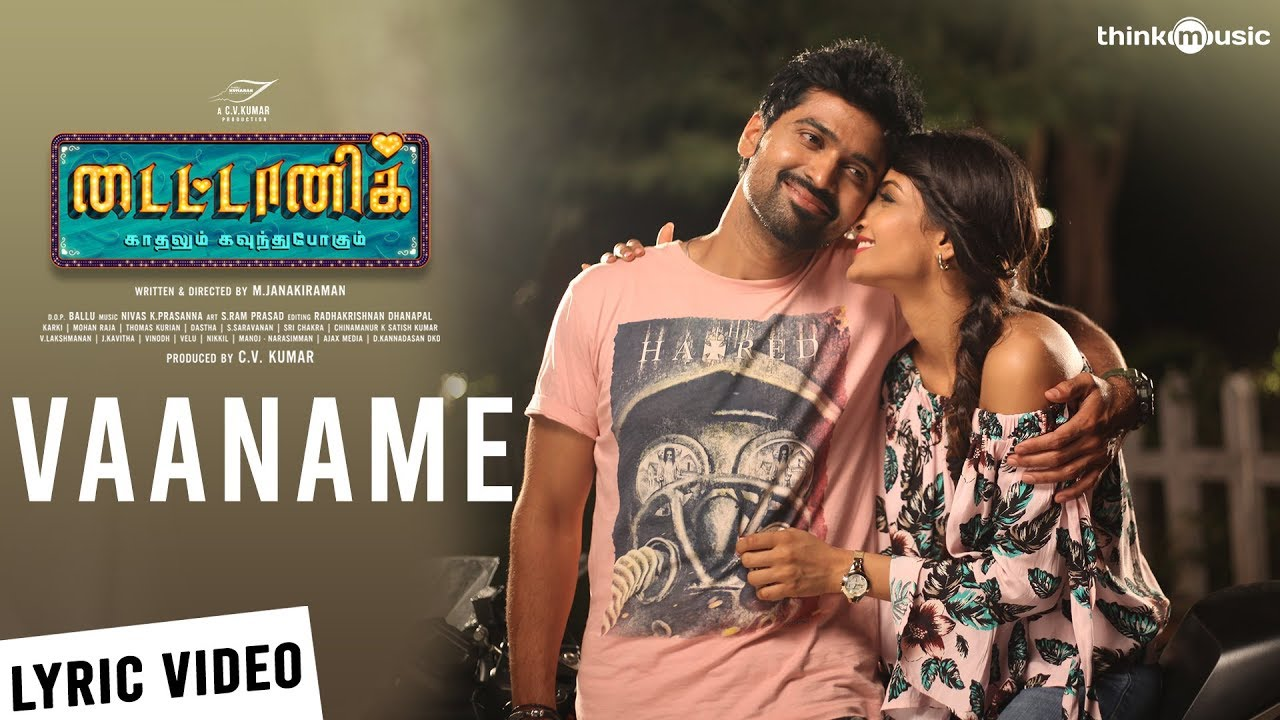 Vaaname Song Lyrics