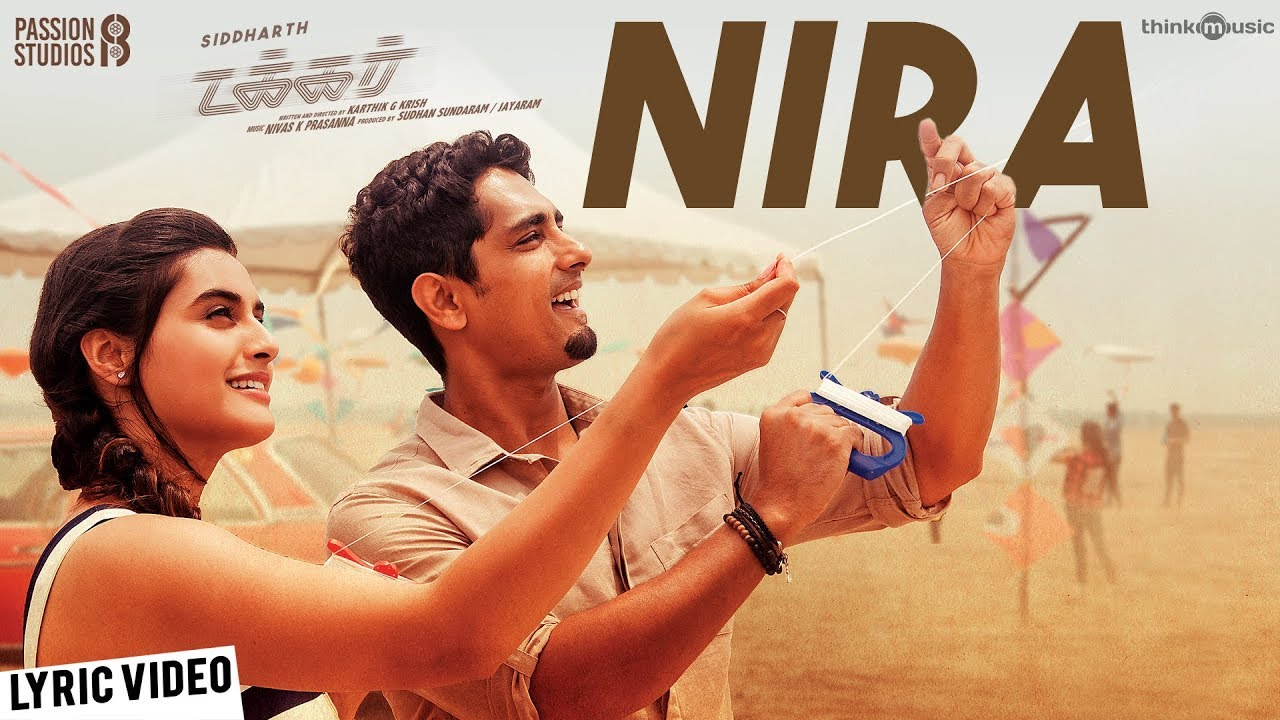 Nira Song Lyrics