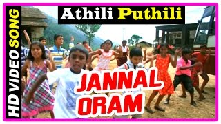 Thathali Puthali Makka Song Lyrics