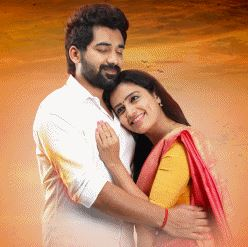 Chengkaadhal Song Lyrics