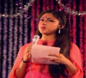 Devan Thantha Veenai Song Lyrics