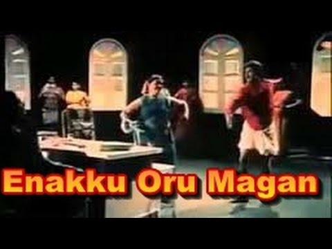 Enakku Oru Magan Song Lyrics