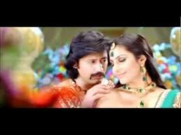 Kannai Padithaen Song Lyrics