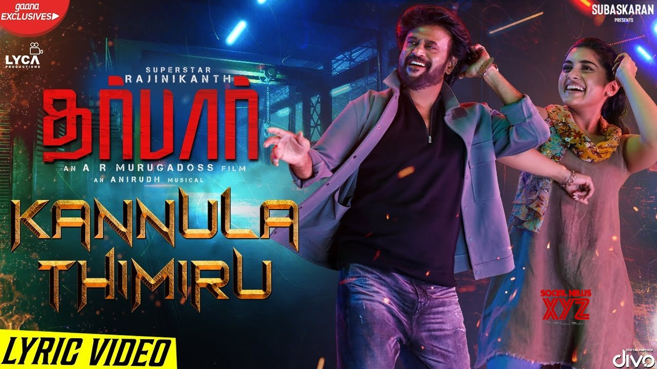 Kannula Thimiru Song Lyrics