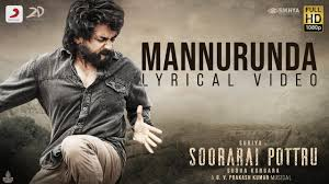 Mannurunda Song Lyrics