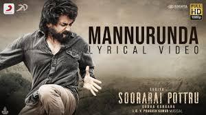 Mannurunda Song Lyrics