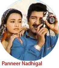 Panneer Nathigal