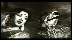 Thappitthu Vandhanamma Song Lyrics