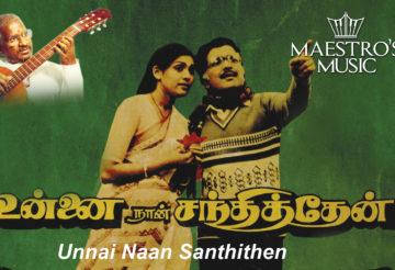 Unnai Naan Sandhithaen