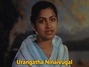 Urangatha Ninaivugal