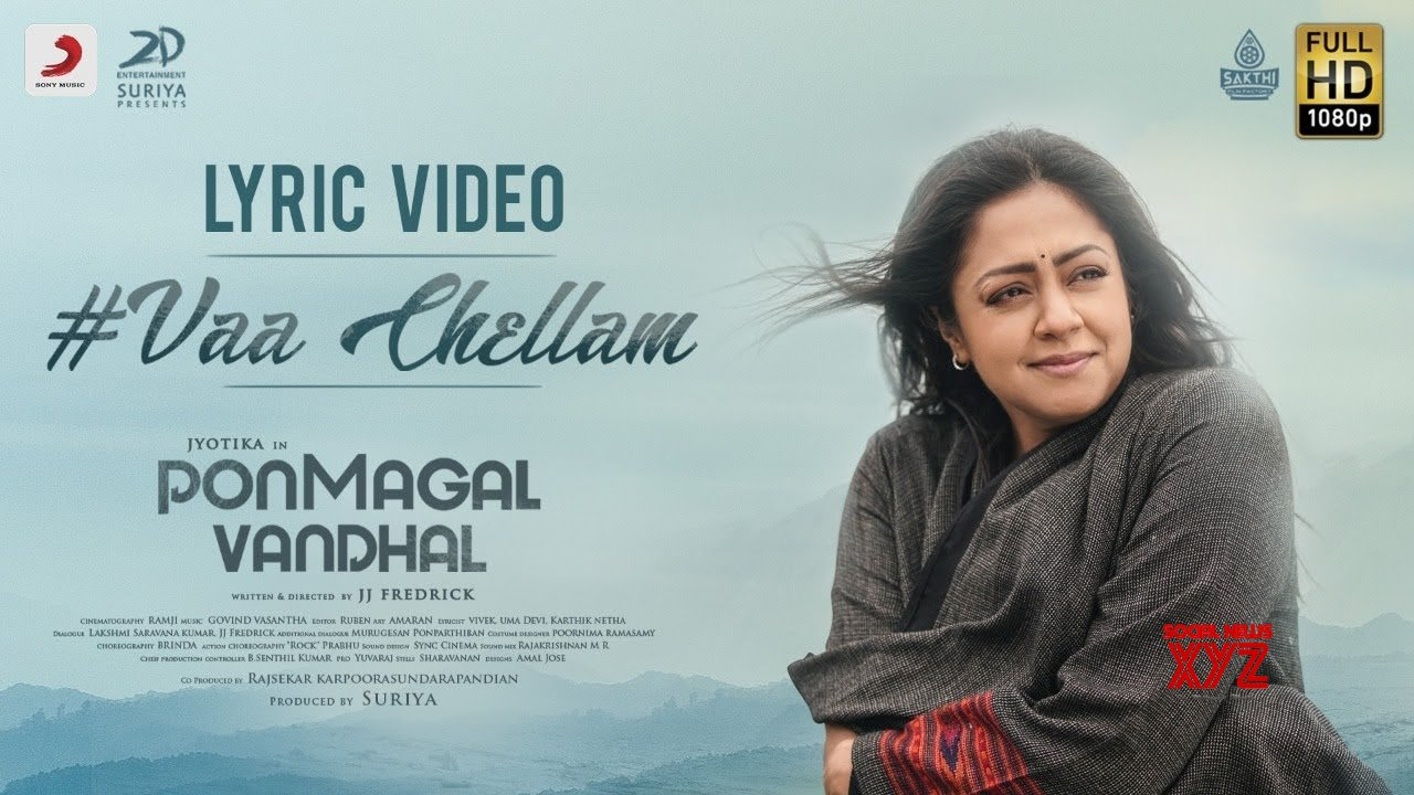 Vaa Chellam Song Lyrics