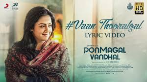 Vaan Thooralgal Song Lyrics