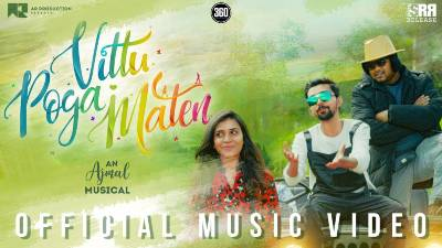 Vittu Poga Maten Song Lyrics