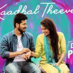 kaadhal theevey dharala prabhu song lyrics image