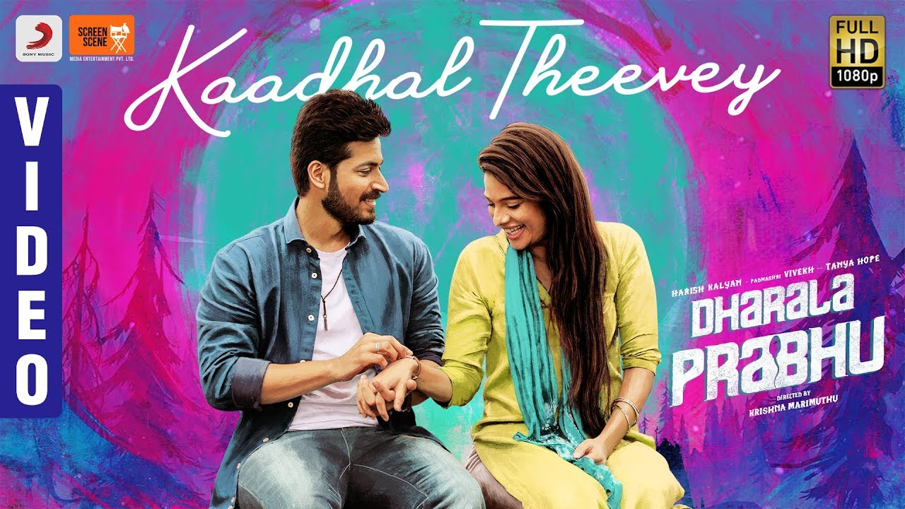 Kaadhal Theevey Song Lyrics