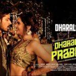 paakku vethala song lyrics image from dharaala prabhu film