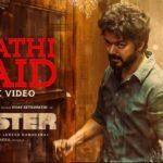 vaathi raid song lyrics image from master tamil film - singer anirudh and vijay