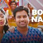 Bhoomi Nalla