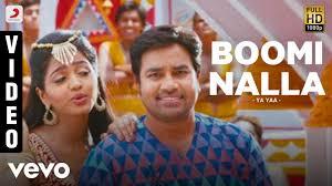 Bhoomi Nalla Song Lyrics