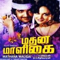 Madhana Maligai