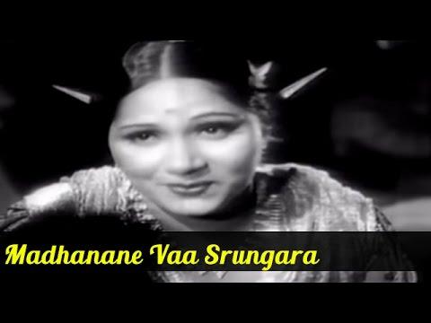 Madhanane Vaa Srungara Song Lyrics