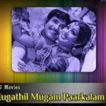 Mugathil Mugam Paarkalam