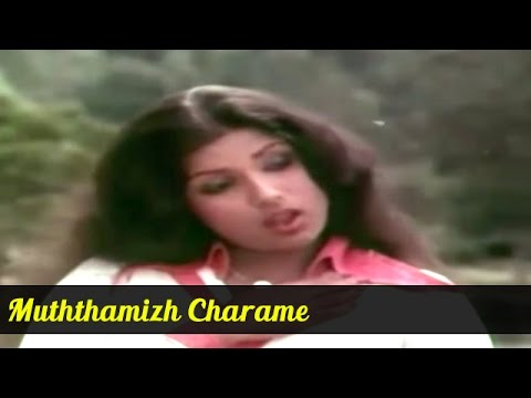 Muththamizh Charame Song Lyrics