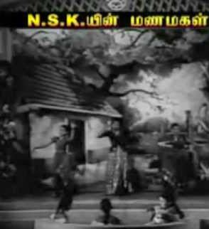 Nalla Penmani Miga Nalla Song Lyrics