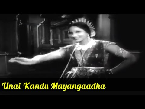 Unai Kandu Mayangadha Song Lyrics