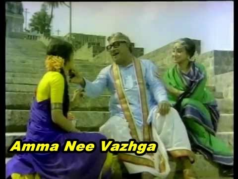 Amma Nee Song Lyrics