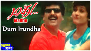 Dum Irundha Song Lyrics