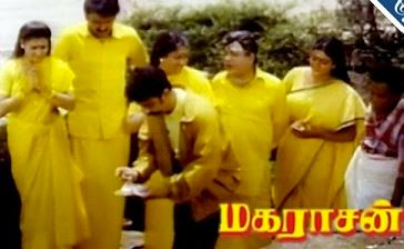 Entha Velu Song Lyrics
