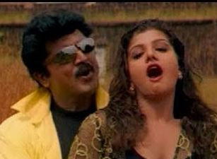 Hey Cha Cha Kadhalicha Song Lyrics