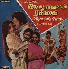 Endha Aathu Paiyan Song Lyrics
