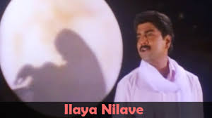Ilaya Nilave Song Lyrics