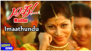Imaathundu Song Lyrics