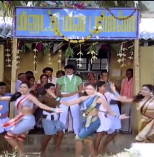 Inimela Nalla Neram Song Lyrics