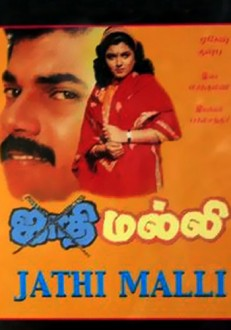 Solladi Barathamatha Song Lyrics